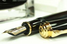 ペリカン 万年筆 スーベレーン M600 ブラック 14金 ペン先 ピストン吸入式 FP