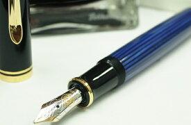 ペリカン 万年筆 スーベレーン M600 ブルー ブルー縞 14金 ペン先 ピストン吸入式 FP