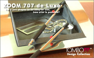 TOMBOW 디자인 컬렉션 Collection ZOOM 707 de Luxe 유성 볼펜 (잠자리)