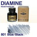 ダイアミン 没食子インク ブルーブラック No.801 レジストラーズインク/Registrars Ink (DIAMINE/万年筆 インク …
