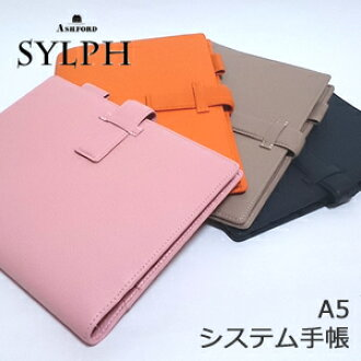 ASHFORD SYLPH systems hand book A5 size [3088] ( Ashford and Ashford / Sylph / business notebook / diary / schedule book / diary ) ☆