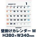 【処分価格】イノベーター 2017年カレンダー 壁掛 Mサイズ W340×H380mm