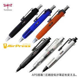 トンボ鉛筆 加圧式油性ボールペン エアプレス BC-AP
