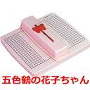 合鹿製紙 五色鶴の花子ちゃん GS-HA
