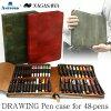 Ashford X NAGASAWA drawing 48 fountain pen case round zipper
