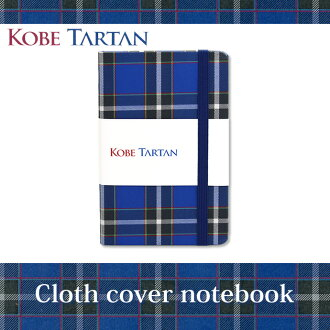 KOBE TARTAN hard cover notebook 5mm squares ruled line (Kobe tartan / tartan check)