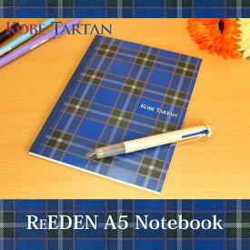 KOBE TARTAN REEDENノート 5mm方眼罫 A5サイズ (神戸タータン/リエデン/タータンチェック)