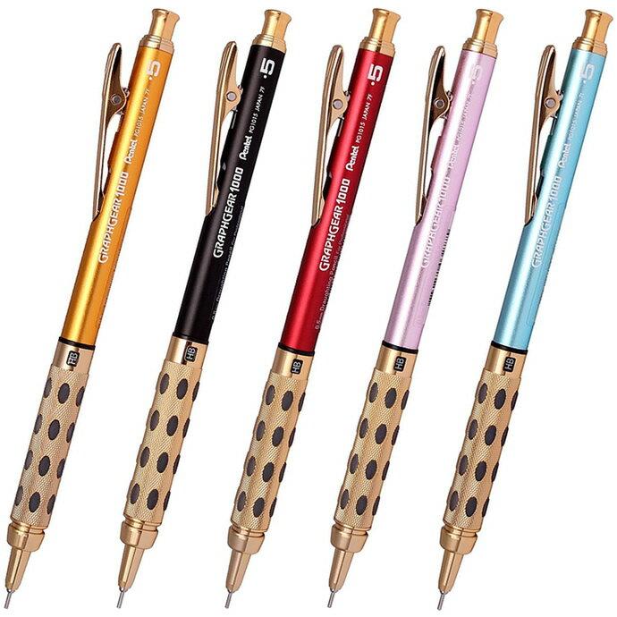 ぺんてる シャープペンシル グラフギア1000 海外限定カラー 0.5mm (Pentel/製図用シャープ/シャーペン/GRAPHGEAR)