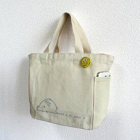 ウミキリン ミニトートバッグ (両サイドポケット) uk31 (UMIKIRIN/かばん/小物入れ/お弁当)