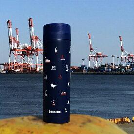 サーモステンレスボトル 300ml ウミキリンロゴ(マグボトル/タンブラー/水筒)