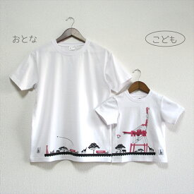 ウミキリン こどもTシャツ ホワイト(サバンナ&ガントリークレーン) uk01-02 (UMIKIRIN/親子お揃い/親子でつながるTシャツ)