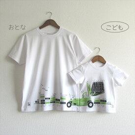 ウミキリン こどもTシャツ ホワイト(フォークリフト) uk01-04 (UMIKIRIN/親子お揃い/親子でつながるTシャツ)