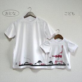 ウミキリン おとなTシャツ ホワイト(サバンナ&ガントリークレーン) uk02-02 (UMIKIRIN/親子お揃い/親子でつながるTシャツ)