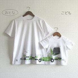 ウミキリン おとなTシャツ ホワイト(フォークリフト) uk02-04 (UMIKIRIN/親子お揃い/親子でつながるTシャツ)
