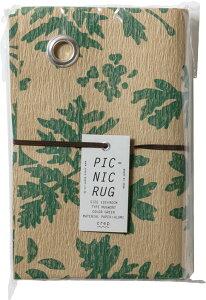 山陽製紙 PICNIC RUG MUGWORT Mサイズ(ピクニックラグ/ブルーシート/レジャーシート)