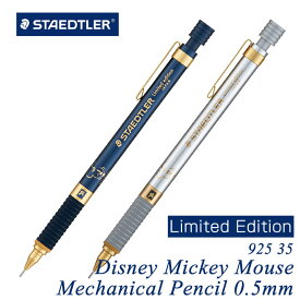 【数量限定】ステッドラー シャープペンシル 0.5mm 925 35 ≪ディズニー ミッキーバージョン≫ ネイビー/シルバー(Disney/Mickey Mouse/Staedtler/製図用シャープ)