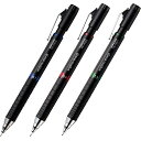 コクヨ シャープペン 鉛筆シャープ TypeMx 金属グリップ 0.7mm/0.9mm/1.3mm
