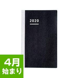 4月始まり 手帳 コクヨ ジブン手帳Biz mini/ビズ ミニ B6スリムサイズ 2020年3月始まり Spring