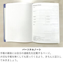 願いを叶える手帳2021年手帳スケジュール帳CITTA|チッタA52020年10月始まりダイアリー