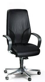 【受注生産 納期約2週間】 ジロフレックス 64 ハイバック 9278RCL ブラック 黒 革張り (giroflex/オフィスチェアー/OAチェアー/パソコンチェア/イス/椅子)