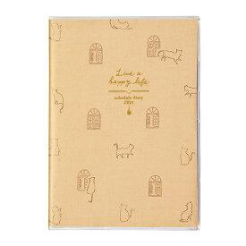 2021年 手帳 クツワ カラーインデックス手帳 B6 薄型 日曜始 猫と窓 006SHB スケジュール帳 ダイアリー かわいい