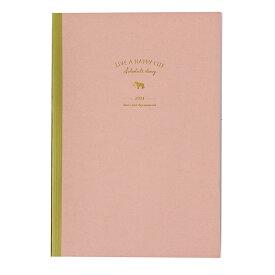 2021年 手帳 クツワ スケジュールノート A5 桃花ピンク 008SHA スケジュール帳 ダイアリー かわいい