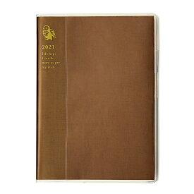 2021年 手帳 クツワ 時間割り手帳 B6 シナモン・ブラウン 009SHB スケジュール帳 ダイアリー かわいい