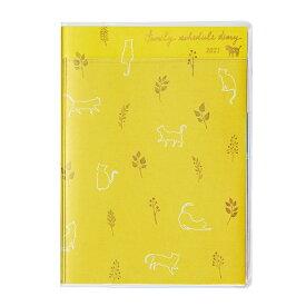 2021年 手帳 クツワ 家族手帳 ミニ軽 A6薄型 ネコさんぽ 017SHB スケジュール帳 ダイアリー かわいい