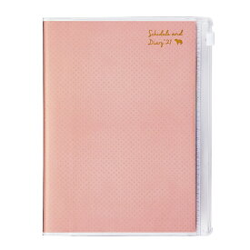 2021年 手帳 クツワ 家族+家計簿付き手帳 B6 ドットパターン・ピンク 019SHA スケジュール帳 ダイアリー かわいい