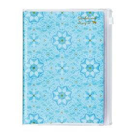 2021年 手帳 クツワ 家族+家計簿付き手帳 B6 モザイク・ブルー 019SHC スケジュール帳 ダイアリー かわいい