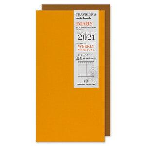 トラベラーズノート 2021年 手帳リフィル 週間バーチカル レギュラーサイズ(A5スリム) 14420006