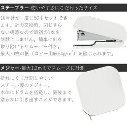 プラスチームデミミニ文房具セットホワイト/ピンク/ネイビー/グレーTD-001