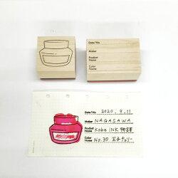 オリジナルはんこ文具屋さんのスタンプ30mm手帳やノートに使えるかわいいスタンプ