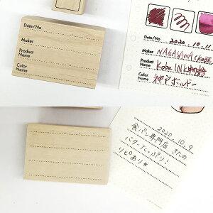 オリジナルはんこ 文具屋さんのスタンプ 30×50mm 手帳やノートに使えるかわいいスタンプ