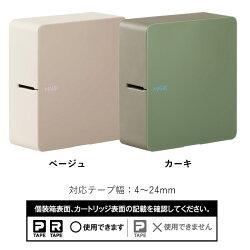 スマホで簡単印刷テプラ本体MARKベージュ/カーキラベルプリンターSR-MK1テプラPRO