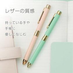 名入れ無料【替え芯セット】ゼブラシャーボXレザー調2色ボールペン+シャープSL6