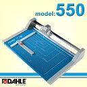 Dahale550 1