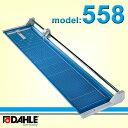 Dahale558 1