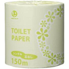 ジョインテックス 業務用トイレットペーパS150m*48個 N104J (衛生紙用品/トイレ用品 トイレットペーパー /トイレットペーパー)