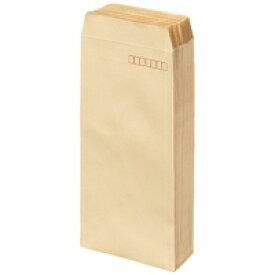 ジョインテックス ワンタッチ封筒箱入長3 500枚 P285J-N3 (事務用封筒/ノート・紙製品 封筒 /インクジェットプリンタ用封筒)