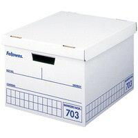 フェローズジャパン フェローズ703ボックスA4 青 3個パック (書類保存箱/ボックスファイル/保存用ファイル)
