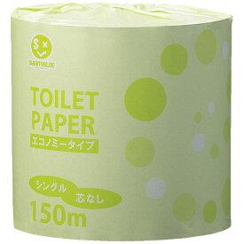 ジョインテックス 業務用トイレットペーパES150m*48個N135J (衛生紙用品/トイレ用品 トイレットペーパー /トイレットペーパー)