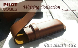 Two PILOT X SOMES leather collection pen sheaths differences