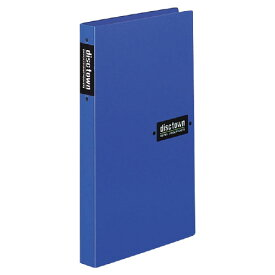 コクヨ CDファイル ディスクタウン 6シート 24枚収容 青 EDF-C105B 1冊