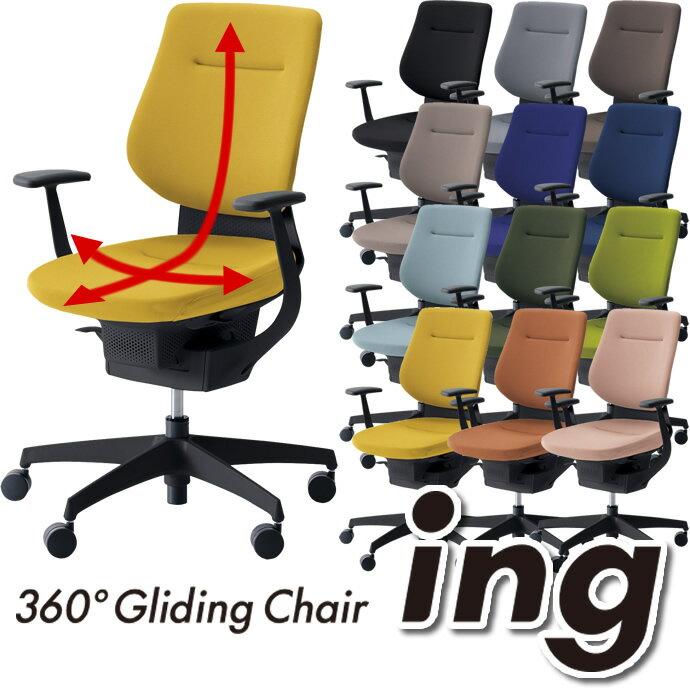 コクヨ オフィスチェア ing/イング バーチカルタイプ ブラックシェル T型肘 樹脂脚 CR-G3203E6 (KOKUYO/パソコンチェア/PCチェア/ワークチェア)