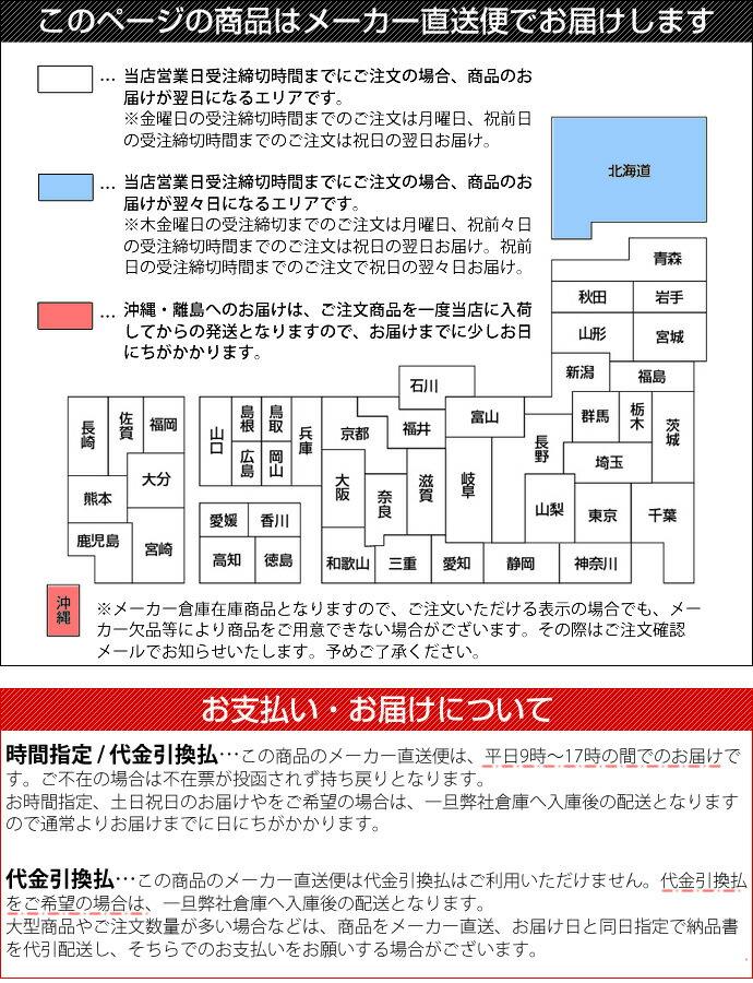 キヤノン プリンター電卓P1-DH5用ACアダプタ AD-38(2) AD-38-2 (1個)