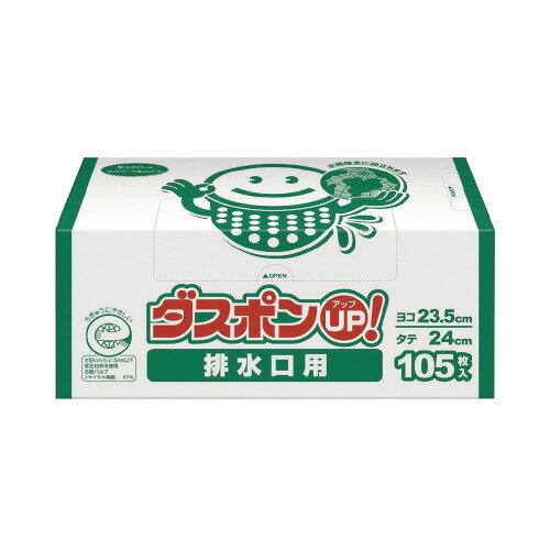 白元アース ダスポン排水口用 105枚入り 67073 (1箱(105枚入))