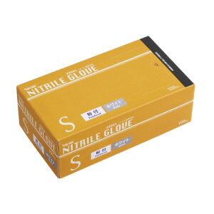 川西工業 ニトリル使いきり極薄手袋 粉付き Sサイズ ホワイト 100枚 2044W-S (1箱(100枚入))