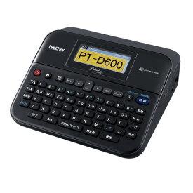 ブラザー ラベルライター ピータッチ PT-D600 PT-D600 (1台)