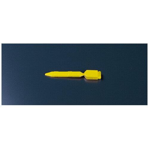 コクヨ 封印ファスナー 50×10×3mm 10本入 クケ-F1900 (1パック(10本入))